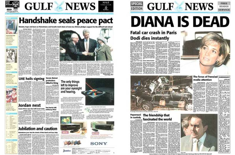 gulf-news-archives-5
