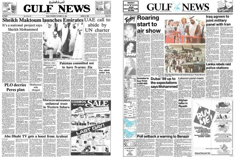 gulf-news-archives-3