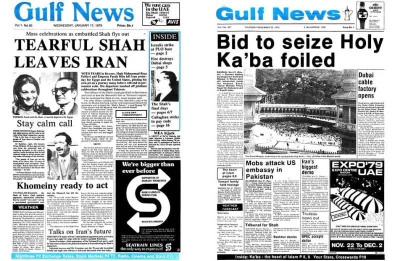 gulf-news-archives-1