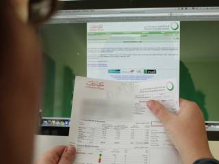 Video: Tips to reduce your Dewa bill