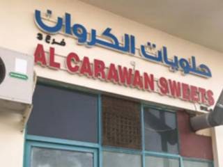 Bug-ridden bakery shut down in Al Ain