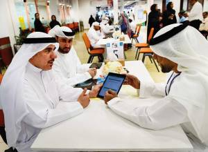 Dubai kicks off 'Week without Service Centres'