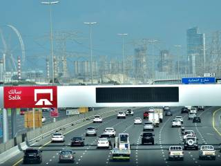 New toll gate on Shaikh Zayed Road from 12am