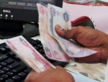 UAE rate hike: What it means to consumers