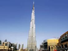 Strong Dubai sales drive Emaar profit to Dh1.2b