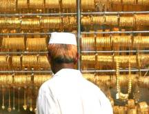Do you buy gold for investment or bling?