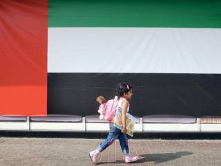 When is the next UAE long weekend in 2018?