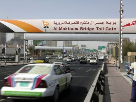 The Salik toll gate