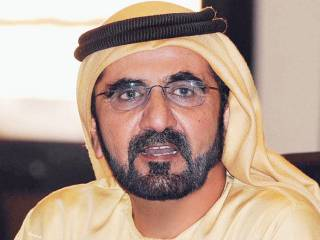 Mohammad outlines future for the UAE