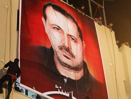 Mahmoud Al Mabhouh's portrait in Gaza