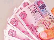 Sharjah to give early salaries for Eid