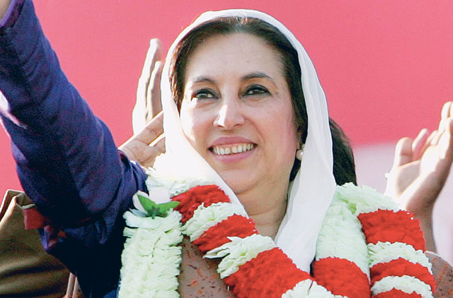 benazir bhuttos personal life essay Below is an essay on benazir bhutto and her influence: from anti essays, your source for research papers, essays, and term paper examples benazir bhutto and her influence: i chose benazir bhutto because i think that she was quite an influential person.