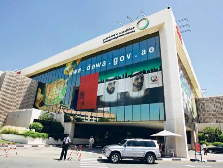 The Dubai Electricity and Water Authority head office in Oud Metha