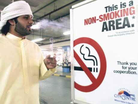 Smoking will be banned in and outside educational institutions