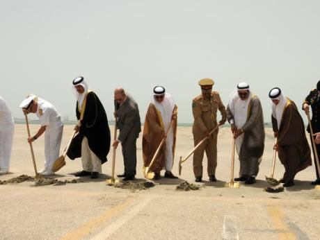 US naval construction project in Bahrain
