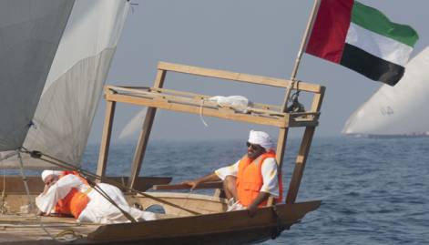 Al Gaffal traditional dhow race
