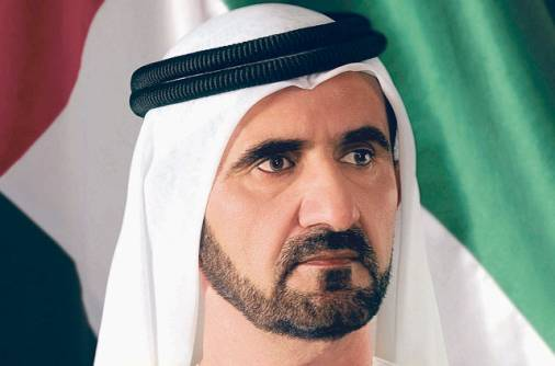 Mohammad launches cultural fund