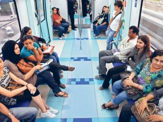100g gold for most frequent metro user