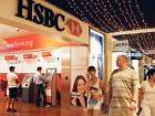 An HSBC branch in the Dubai Mall