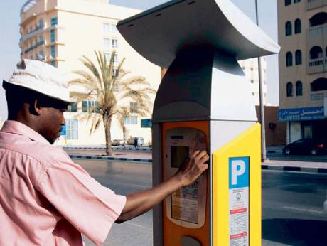 Parking meter in Sharjah