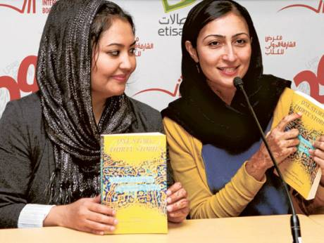 Sohra and Sahar, authors of One Story Thirty Stories