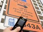mParking: A space could cost you dearly