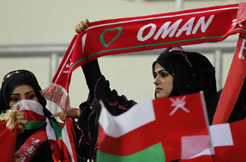 omani-fans-at-gulf-cup
