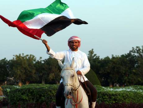 15 best: UAE National Day