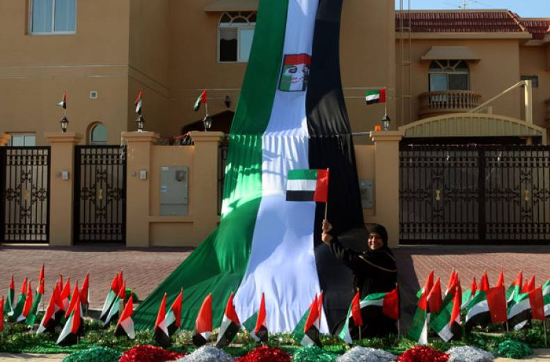 uae-national-day-celebrations