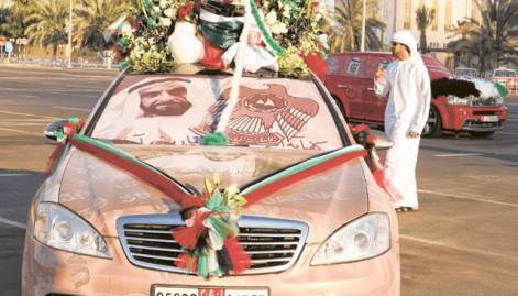 National Day car decoration competition