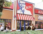 Is this KFC's secret chicken recipe?