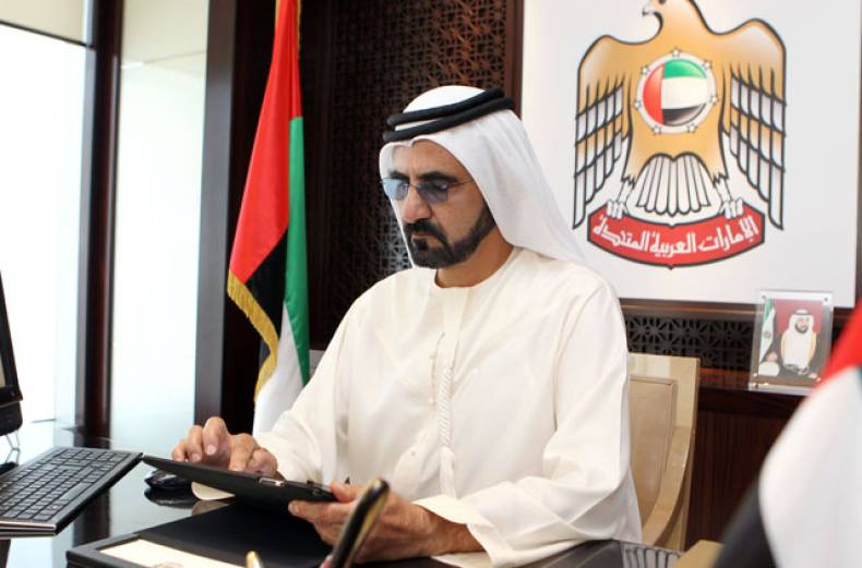 shaikh-mohammad-launches-my-government
