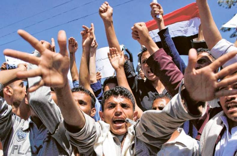 anti-government-protesters-shout-slogans-during-a-demonstration-demanding-political-reforms