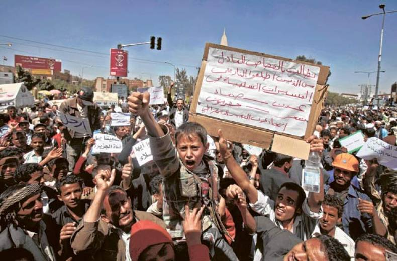 anti-government-demonstrators-shouts-slogans-during-a-demonstration-in-sana-a