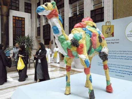 A camel made of plastic bags to publicise the dangers posed by plastic bags to the environment