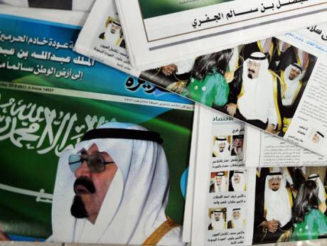 Front pages of Saudi newspapers featuring the king