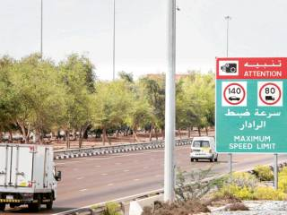 How effective are speed limits in UAE?