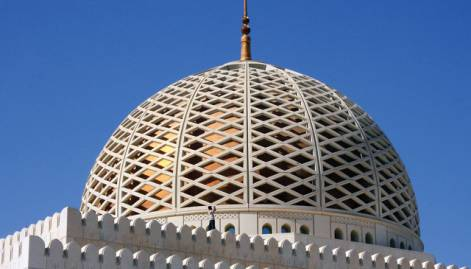 The Sultan Qaboos Grand Mosque in pictures