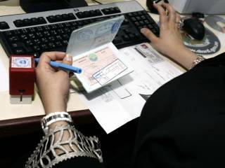 Grace period for UAE visa violators
