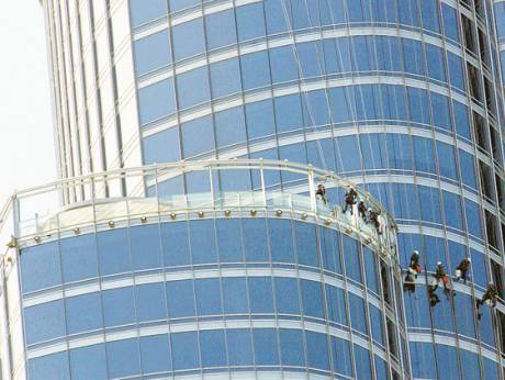 Death at Burj Khalifa: Suicide or accident? | GulfNews.com Burj Khalifa From Top Floor