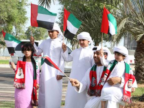 Emiratis assemble outside the Federal Supreme Court