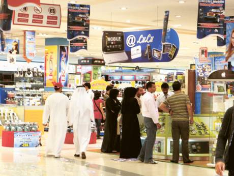 The LuLu Hypermarket at Khalidiya Mall in Abu Dhabi
