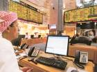 Rate tightening good for GCC banking sector