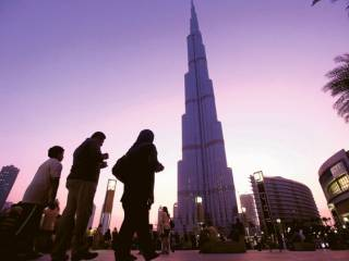 Bonus bonanza from UAE-listed firms