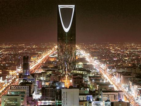 The Kingdom Tower in Riyadh
