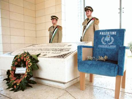 A chair commissioned by a Palestinian NGO rallying support for the full UN membership campaign