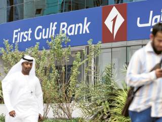 UAE's third-largest lender cuts 100 jobs