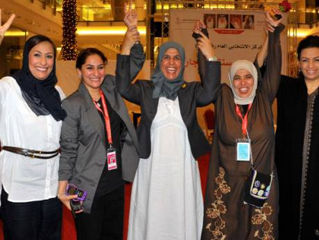 Sawsan Taqawi and Somaya Al Jowder congratulate each other