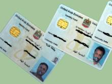 How to prevent Emirates ID misuse