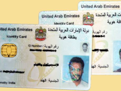 Applicants at an Emirates ID office